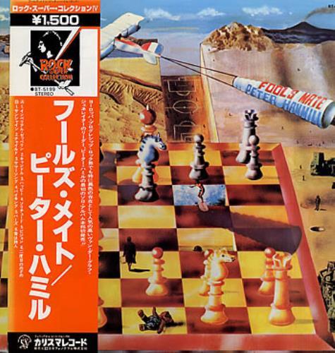 Peter Hammill Fool's Mate vinyl LP album (LP record) Japanese HMLLPFO300140