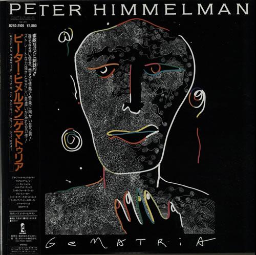 Peter Himmelman Gematria vinyl LP album (LP record) Japanese PQXLPGE631934