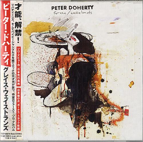 Pete Doherty Grace / Wastelands CD album (CDLP) Japanese PE1CDGR618050