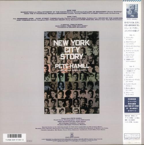 Pete Hamill New York City Story vinyl LP album (LP record) Japanese PZ3LPNE526306