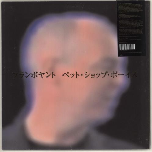 "Pet Shop Boys Flamboyant 12"" vinyl single (12 inch record / Maxi-single) UK PSB12FL602216"