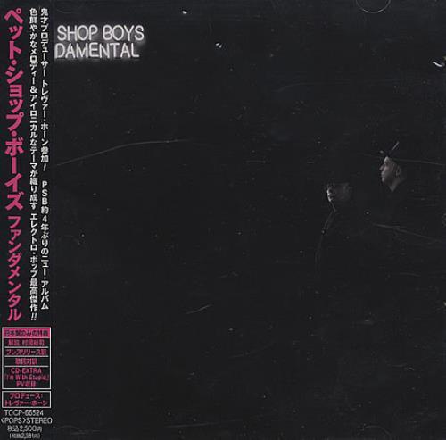 Pet Shop Boys Fundamental CD album (CDLP) Japanese PSBCDFU368521