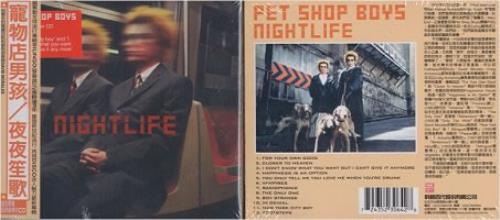Pet Shop Boys Nightlife CD album (CDLP) Taiwanese PSBCDNI157887