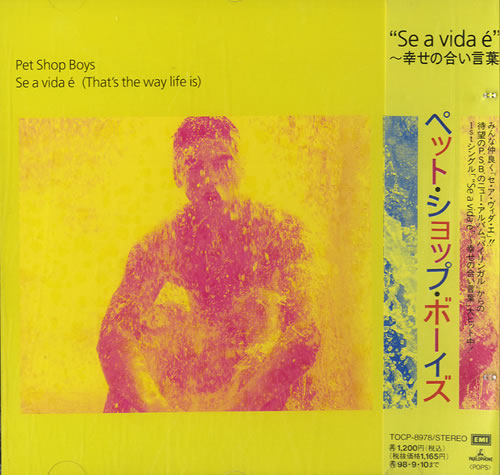 """Pet Shop Boys Se A Vida E CD single (CD5 / 5"""") Japanese PSBC5SE585144"""