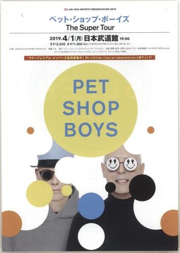 Pet Shop Boys The Super Tour - Tokyo 2019 handbill Japanese PSBHBTH714082