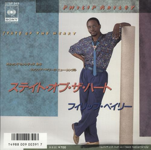 """Philip Bailey State Of The Heart + Insert 7"""" vinyl single (7 inch record) Japanese PLB07ST720207"""