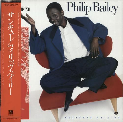 """Philip Bailey Thank You (Extended Version) + Obi 12"""" vinyl single (12 inch record / Maxi-single) Japanese PLB12TH709662"""