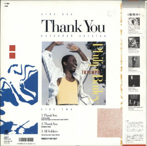 "Philip Bailey Thank You (Extended Version) + Obi 12"" vinyl single (12 inch record / Maxi-single) Japanese PLB12TH709662"