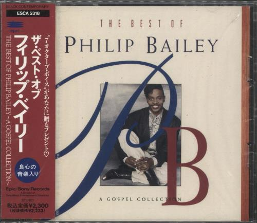 Philip Bailey The Best Of Philip Bailey CD album (CDLP) Japanese PLBCDTH710969