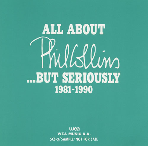 Phil Collins All About Phil Collins... But Seriously 1981-1990 CD album (CDLP) Japanese COLCDAL433763