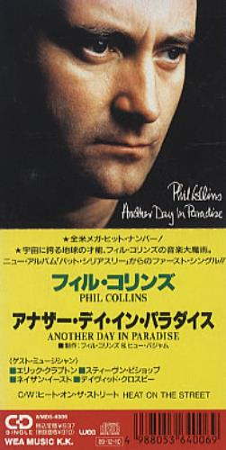 """Phil Collins Another Day In Paradise 3"""" CD single (CD3) Japanese COLC3AN83970"""