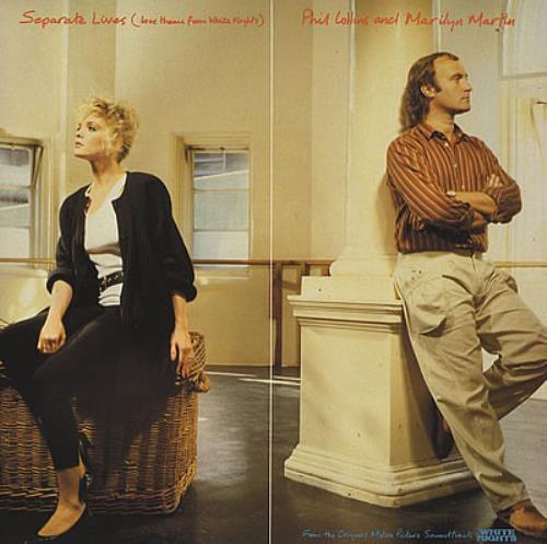 Phil Collins Separate Lives Uk 7 Quot Vinyl Single 7 Inch