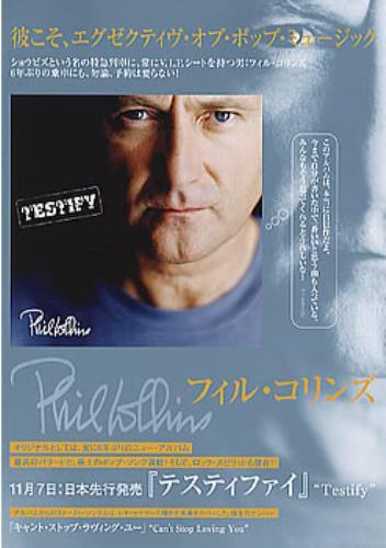 Phil Collins Testify handbill Japanese COLHBTE301285