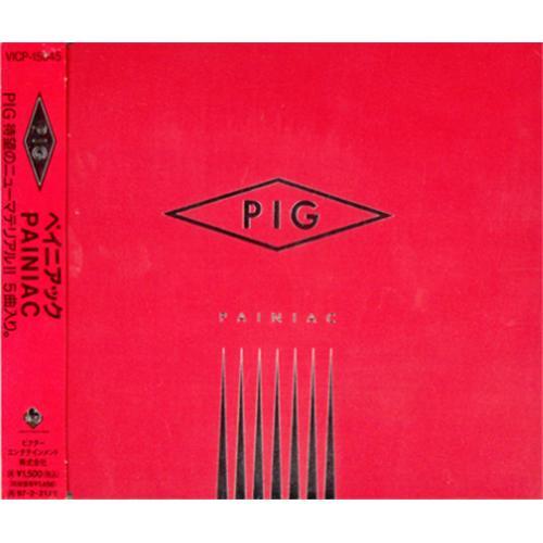 """Pig Painiac CD single (CD5 / 5"""") Japanese PIGC5PA97537"""