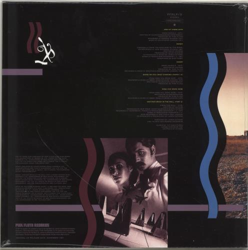 Pink Floyd A Collection of Great Dance Songs - Remastered - Sealed vinyl LP album (LP record) UK PINLPAC700346