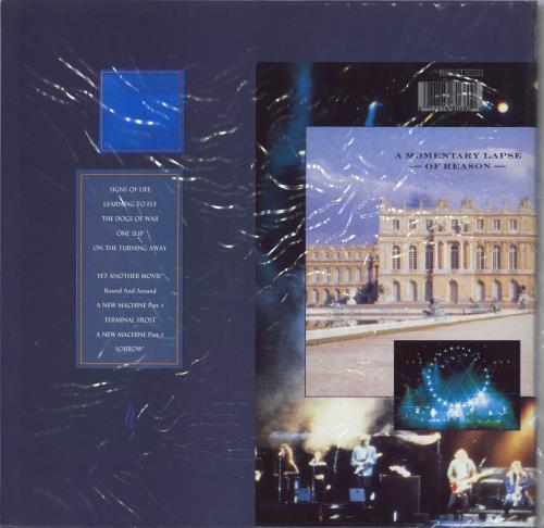 Pink Floyd A Momentary Lapse Of Reason - White Vinyl + Poster vinyl LP album (LP record) French PINLPAM25957