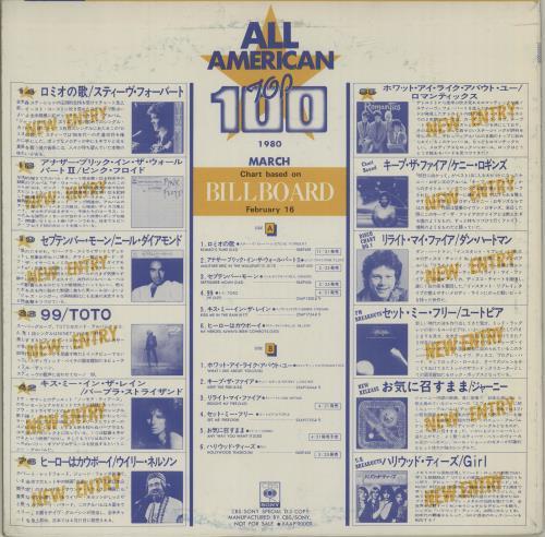 Pink Floyd All American Top 100