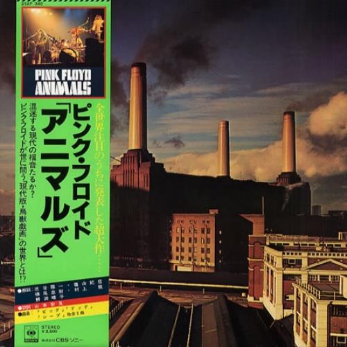 Pink Floyd Animals - Complete with Sticker vinyl LP album (LP record) Japanese PINLPAN201813