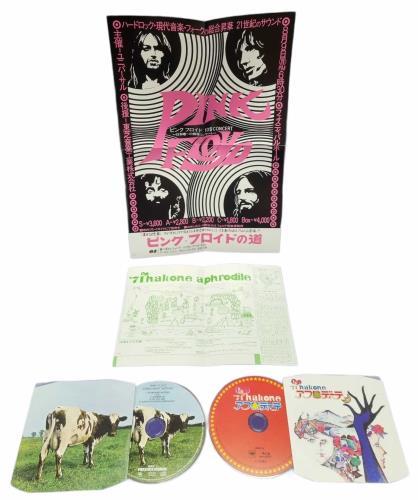 Pink Floyd Atom Heart Mother + Blu-Ray + Postcard 2-disc CD/DVD set Japanese PIN2DAT773912
