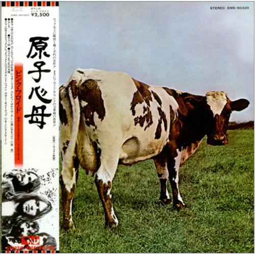 Pink Floyd Atom Heart Mother vinyl LP album (LP record) Japanese PINLPAT157587