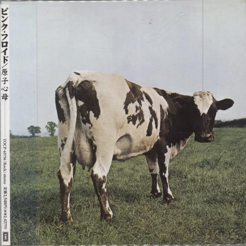 Pink Floyd Atom Heart Mother CD album (CDLP) Japanese PINCDAT192776