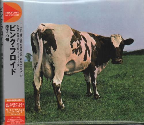 Pink Floyd Atom Heart Mother CD album (CDLP) Japanese PINCDAT543144