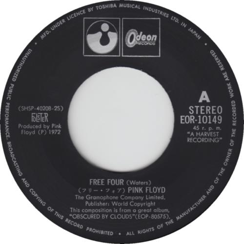 "Pink Floyd Free Four 7"" vinyl single (7 inch record) Japanese PIN07FR354260"