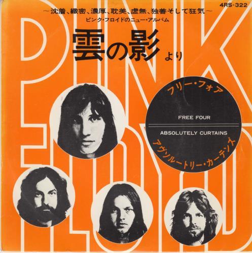"Pink Floyd Free Four 7"" vinyl single (7 inch record) Japanese PIN07FR732263"