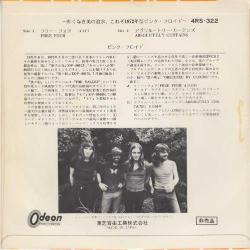 "Pink Floyd Free Four 7"" vinyl single (7 inch record) Japanese PIN07FR732263"