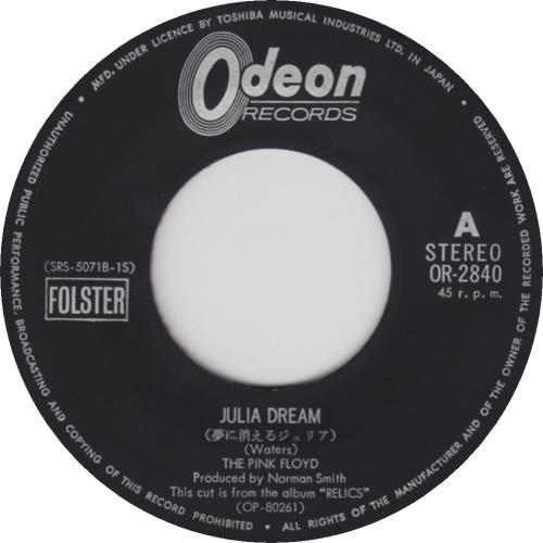 "Pink Floyd Julia Dream 7"" vinyl single (7 inch record) Japanese PIN07JU158013"