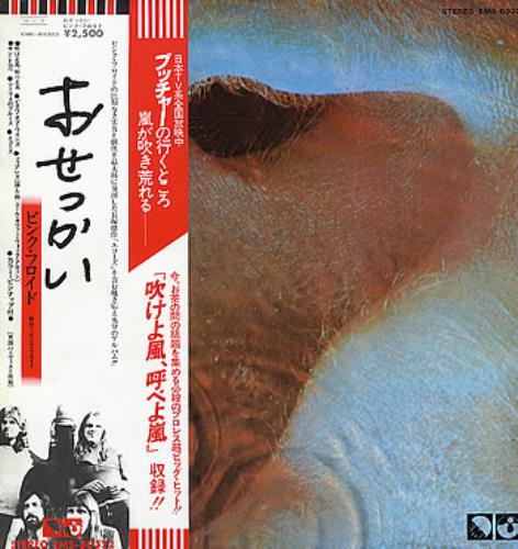 Pink Floyd Meddle - Wide Obi vinyl LP album (LP record) Japanese PINLPME290530