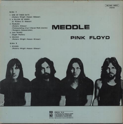 Pink Floyd Meddle vinyl LP album (LP record) Greek PINLPME662405