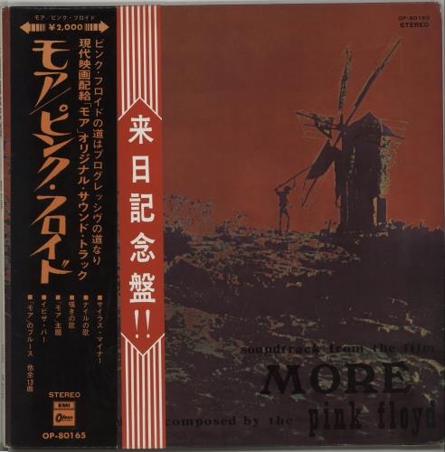 Pink Floyd More - Red Vinyl vinyl LP album (LP record) Japanese PINLPMO670733