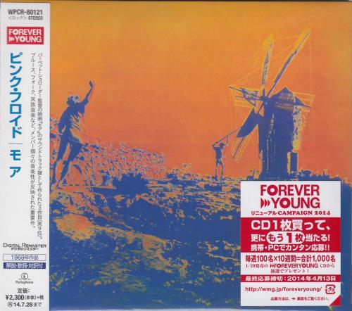 Pink Floyd More CD album (CDLP) Japanese PINCDMO543140