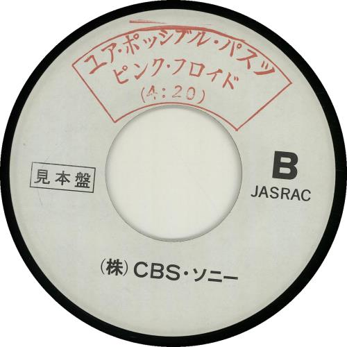 """Pink Floyd Not Now John - Promo Only Sleeve 7"""" vinyl single (7 inch record) Japanese PIN07NO655250"""