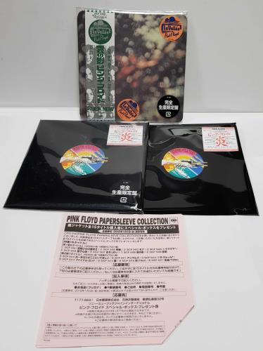 Pink Floyd Paper Sleeve Collection + Box CD Album Box Set Japanese PINDXPA691998