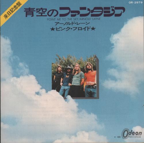 """Pink Floyd Point Me To The Sky - ¥400 Sleeve 7"""" vinyl single (7 inch record) Japanese PIN07PO353705"""