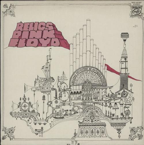 Pink Floyd Relics - 2nd vinyl LP album (LP record) UK PINLPRE553591