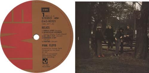 Pink Floyd Relics vinyl LP album (LP record) Japanese PINLPRE192505