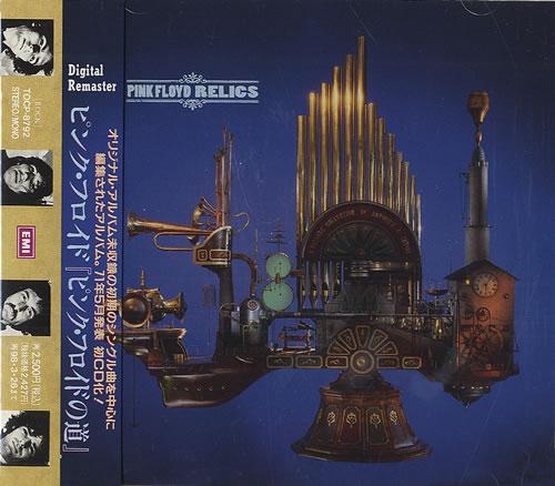 Pink Floyd Relics CD album (CDLP) Japanese PINCDRE532222