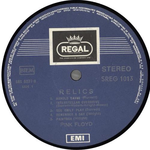 Pink Floyd Relics vinyl LP album (LP record) Greek PINLPRE716981