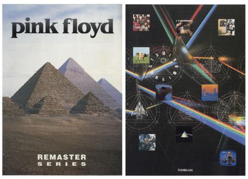 Pink Floyd Remaster Series Leaflet handbill Japanese PINHBRE556842