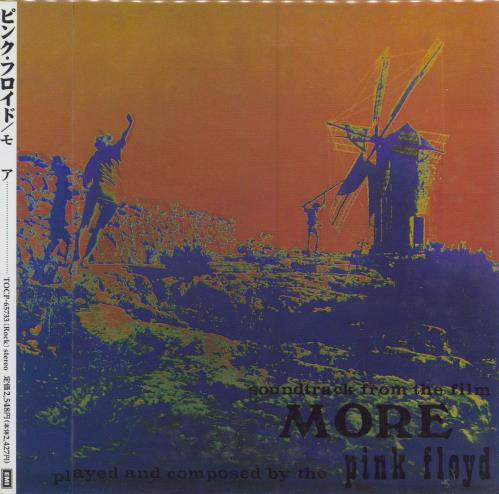 Pink Floyd Soundtrack From The Film More CD album (CDLP) Japanese PINCDSO192773