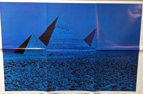 Pink Floyd The Dark Side Of The Moon - Black Vinyl + Insert & Posters vinyl LP album (LP record) German PINLPTH677177