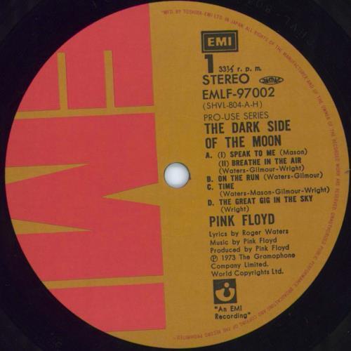 Pink Floyd The Dark Side Of The Moon - Complete vinyl LP album (LP record) Japanese PINLPTH136168