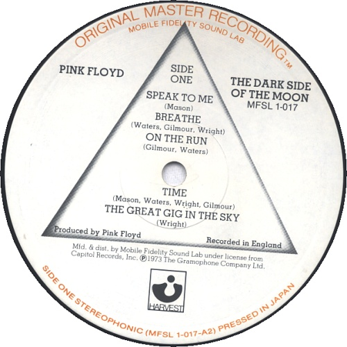 Pink Floyd The Dark Side Of The Moon - Half-Speed Mastered vinyl LP album (LP record) US PINLPTH84653