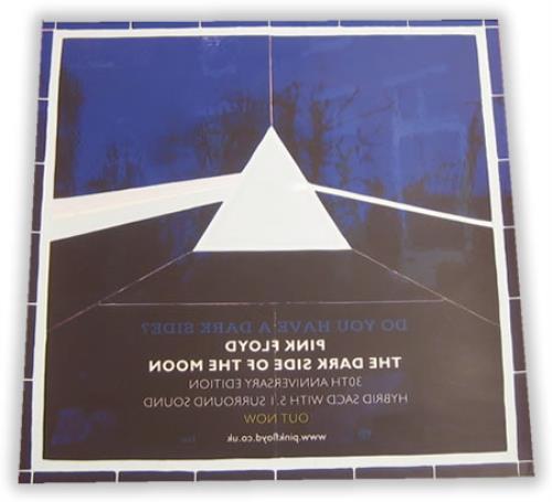 Pink Floyd The Dark Side Of The Moon UK Promo display
