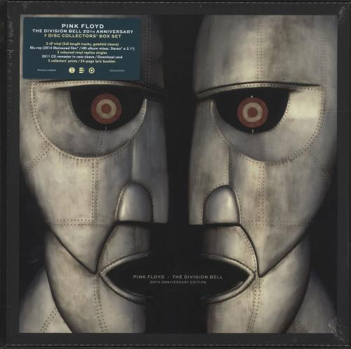 Pink Floyd The Division Bell (20th Anniversary) - Sealed Vinyl Box Set UK PINVXTH646904