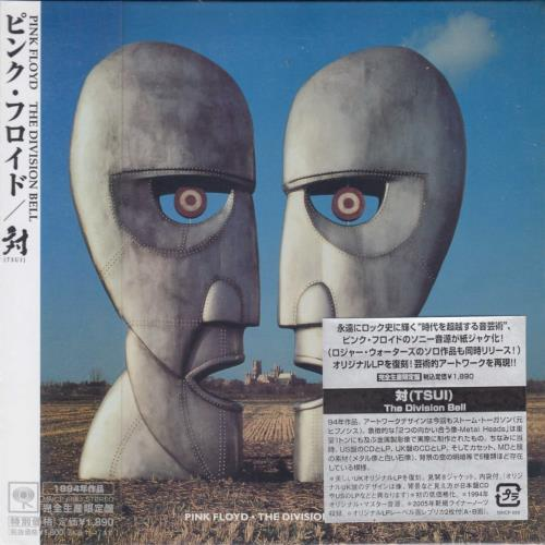 Pink Floyd The Division Bell Japanese Cd Album Cdlp 327258