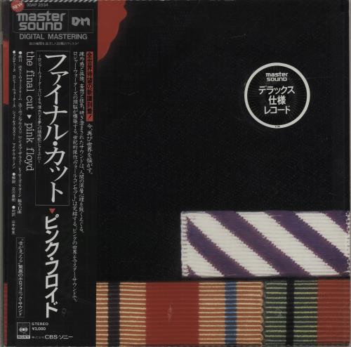 Pink Floyd The Final Cut + Stickered Shrink vinyl LP album (LP record) Japanese PINLPTH683891